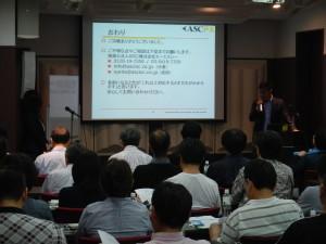 2016723efx.com証券セミナーASCFX成田晋7